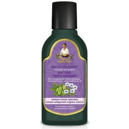 Рецепты бабушки Агафьи Лосьон для волос укрепляющий, 150мл