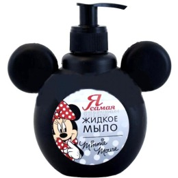 "Я самая жидкое мыло ""Минни Фэшн"", 250 мл"