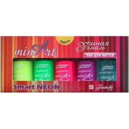 "Frenchi набор ""Smart Neon 2"""
