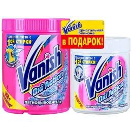 """Vanish Oxi action пятновыводитель + отбеливатель """"Кристальная белизна"""""""