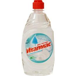 """Италмас моющее средство для посуды """"Гипоаллергенный"""""""