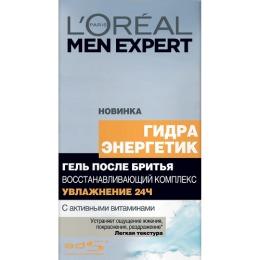 """L'Oreal увлажняющий уход для лица """"Men Expert. Гидра Энергетик. Против 5 Признаков Усталости"""""""