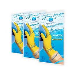 Русалочка перчатки ароматизированные, большие