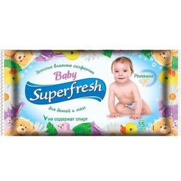 Superfresh влажная салфетка детская 15 шт