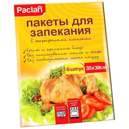 Paclan пакеты для запекания 35х38, 6 шт