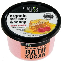 "Organic Shop сахар для ванны ""Малиновый мед"", 250 мл"