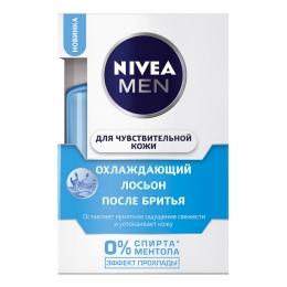 """Nivea лосьон после бритья """"Охлаждающий"""" для чувствительной кожи, 100 мл"""