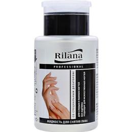 Rilana жидкость для снятия лака для слабых и ломких ногтей