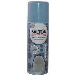 Salton краска для замши нубука велюра, серая