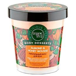 """Organic Shop мусс для тела """"Honey"""" питательный, 450 мл"""