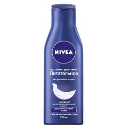 """Nivea молочко для тела """"Питательное"""" для тела, 250 мл"""