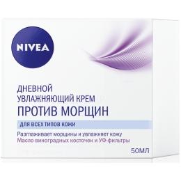 Nivea увлажняющий дневной крем против морщин, 50 мл