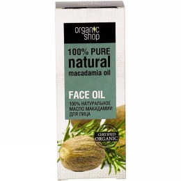 "Organic Shop масло для лица ""Макадами"", 30 мл"
