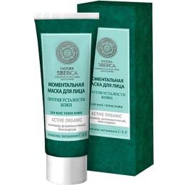 Natura Siberica маска для лица против усталости для всех типов кожи, 75 мл