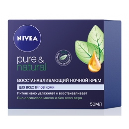 """Nivea крем ночной """"Pure&Natural"""" для всех типов кожи, 50 мл"""