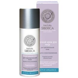 Natura Siberica крем для лица ночной для чувствительной кожи, 50 мл
