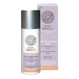 Natura Siberica крем для лица дневной для чувствительной кожи, 50 мл