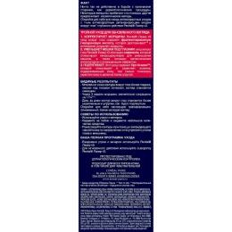 "L'Oreal крем вокруг глаз ""RevitaLift Лазер X3"""