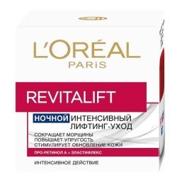 "L'Oreal крем для лица ""Revitalift"" ночной, 50 мл"