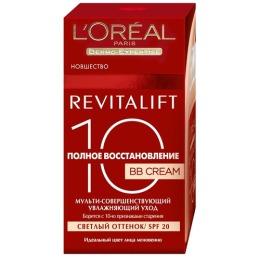 "L'Oreal крем BB ""Dermo-expertise. Revitalift. Полное восстановление"" легкий, 50 мл"