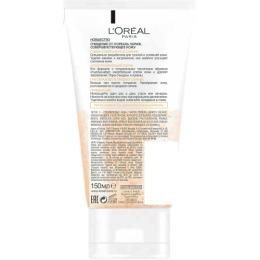 "L'Oreal скраб для тела ""Dermo-expertise. Совершенное сияние"", 150 мл"