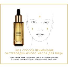"L'Oreal масло для лица ""Dermo-expertise. Роскошь питания"", 30 мл"