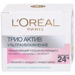 """L'Oreal крем для лица """"Трио Актив, Ультраувлажнение"""", дневной, для нормальной и смешанной кожи"""
