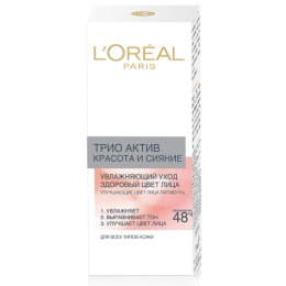 "L'Oreal крем для лица ""Dermo-expertise. Красота и сияние"", 50 мл"