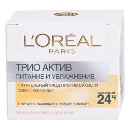 """L'Oreal крем для лица """"Dermo Expertise"""" питательный и восстанавливающий, 50 мл"""