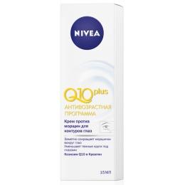 "Nivea крем против морщин ""Q10 plus"" для контуров глаз, 15 мл"