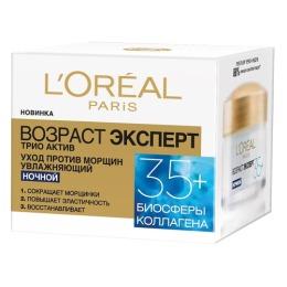 """L'Oreal крем для лица """"Возраст эксперт 35+"""" ночной, 50 мл"""