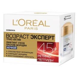 """L'Oreal крем для лица """"Возраст эксперт 45+"""" ночной, 50 мл"""