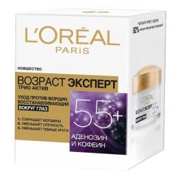 """L'Oreal крем для кожи вокруг глаз """"Dermo-expertise. Возраст эксперт 55+"""", 15 мл"""