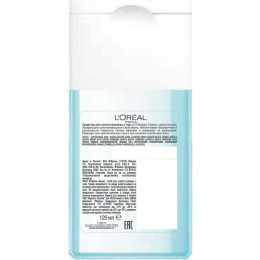 L'Oreal средство для снятия макияжа с глаз, 125 мл