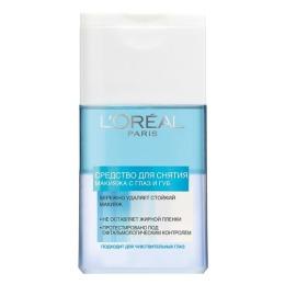 """L'Oreal средство для снятия макияжа с глаз и губ """"DERMO-EXPERTISE"""", 125 мл"""