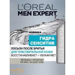 """L'Oreal лосьон после бритья """"MEN EXPERT. Гидра Сенситив для чувствительной кожи"""", 100 мл"""