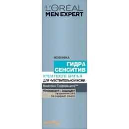 """L'Oreal крем после бритья """"MEN EXPERT. Гидра сенситив для чувствительной кожи"""", 75 мл"""