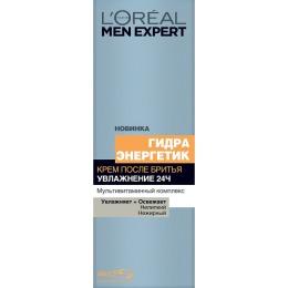 """L'Oreal крем после бритья """"MEN EXPERT. Энергетик для чувствительной кожи"""", 75 мл"""