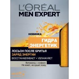 """L'Oreal лосьон после бритья """"Men Expert. Гидра энергетик. Источник энергии"""", 100 мл"""