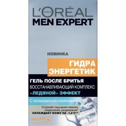 """L'Oreal гель после бритья """"MEN EXPERT. Гидра Энергетик"""", 100 мл"""