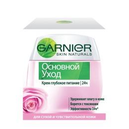 """Garnier крем дневной питательный для сухой кожи """"Основной уход"""", 50 мл"""