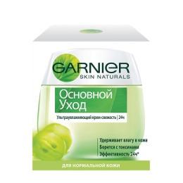 """Garnier крем для лица """"Основной уход. Ультра-свежесть"""" дневной для нормальной кожи, 50 мл"""