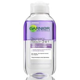 Garnier экспресс лосьон для снятия макияжа с глаз 2 в 1, 125 мл