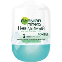 "Garnier антиперспиратн ""Mineral. Невидимый против влажности"" ролик для женщин, 50 мл"