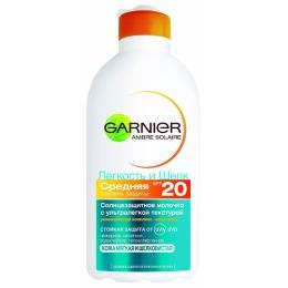 "Garnier молочко легкость и шелк ""Ambre solaire"" spf20 200 мл"