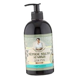 Черное мыло Агафьи мыло черное для рук