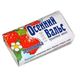 """Осенний вальс мыло туалетное """"Земляника"""""""