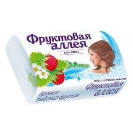 """Фруктовая аллея мыло туалетное """"Земляника"""""""