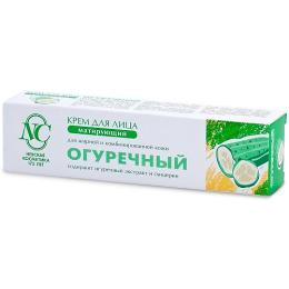 """Невская Косметика крем для лица """"Огуречный"""" для жирной и комбинированной кожи"""