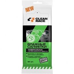 Clean Race влажные салфетки универсальные с антибактериальным эффектом